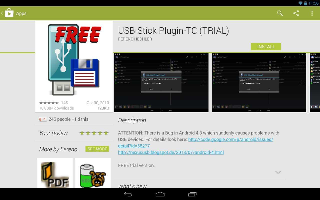 USB-Stick Plugin Installation Guide